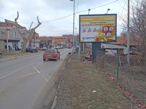 Bilbord Smederevo SD-96