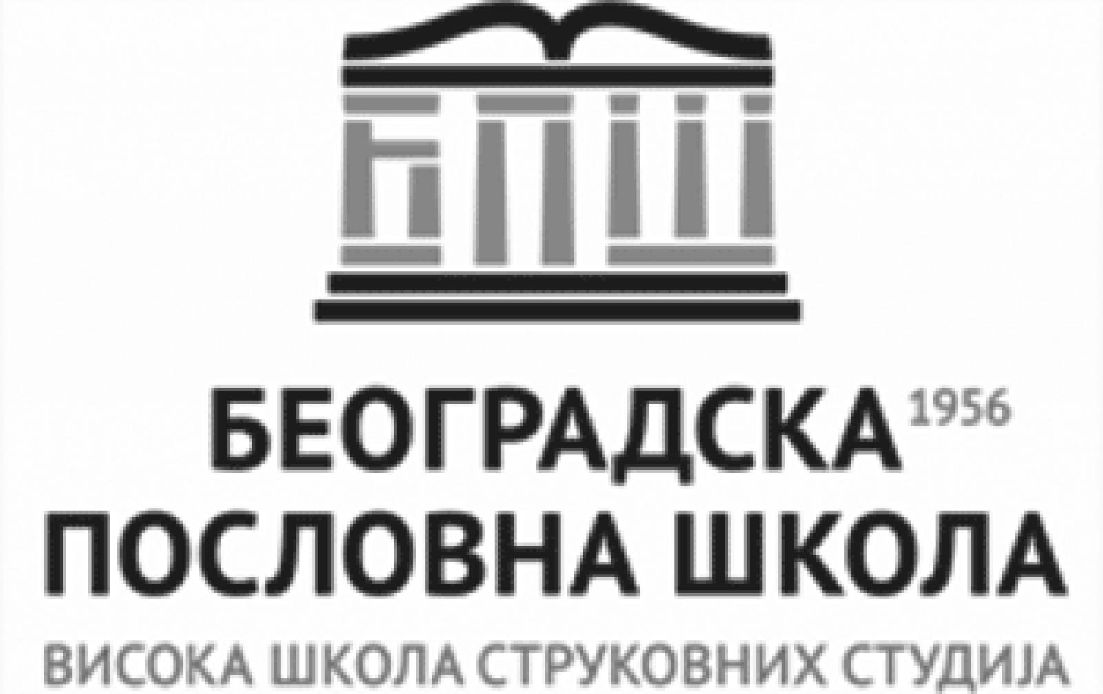 Bilbord za kompaniju BPS