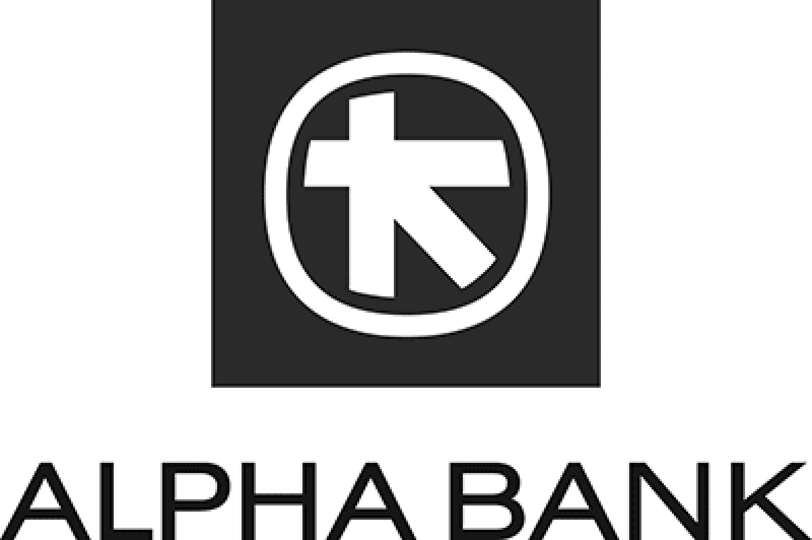 Bilbord za kompaniju Alpha bank