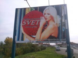 Bilbord Svilajnac SV-08a