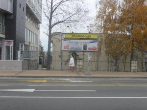 Bilbord Beograd BG-201