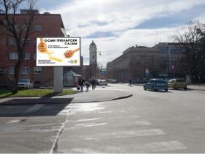 Bilbord Smederevo SD-02a