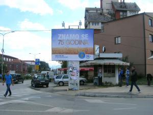 Bilbord Vranje VNJ-01