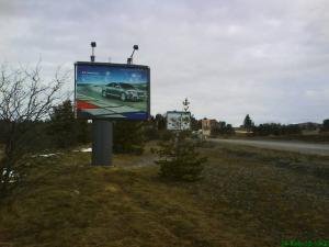 Bilbord Zlatibor ZL-15